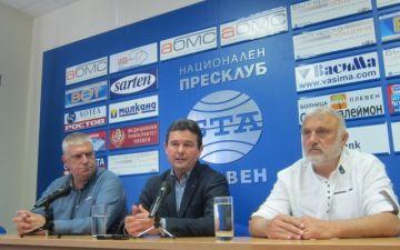 Найден Зеленогорски: Изключително важно е Плевен да стане отворен град
