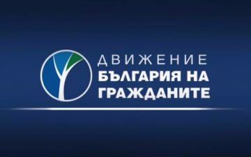 ДБГ: Борисов плаща на БСП за оставането си на власт през Главчев и през зависимост от Русия