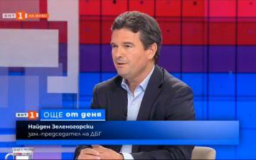 Найден Зеленогорски: Къде е демокрацията щом олигарсите ще могат да си купуват цели партии