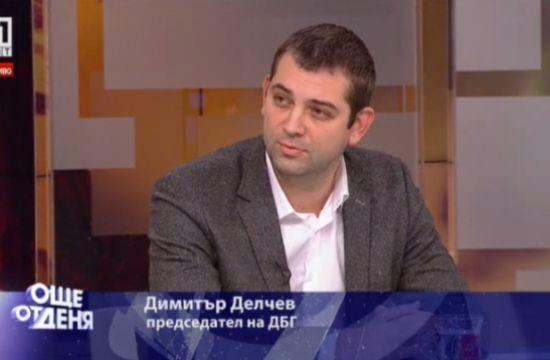 Димитър Делчев: Премиерът да каже кои са подслушваните главни редактори и политици