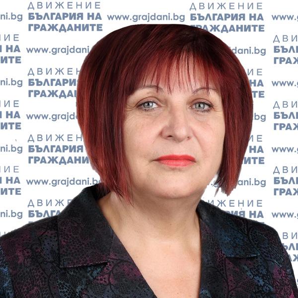 Бойка Маринска