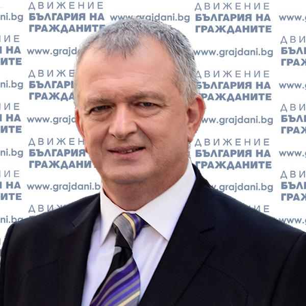 ИС Красимир Гълъбов 600