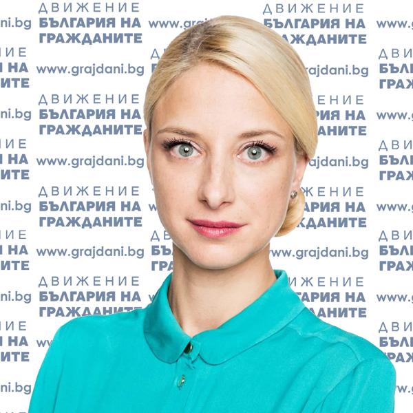 Виолета Донева