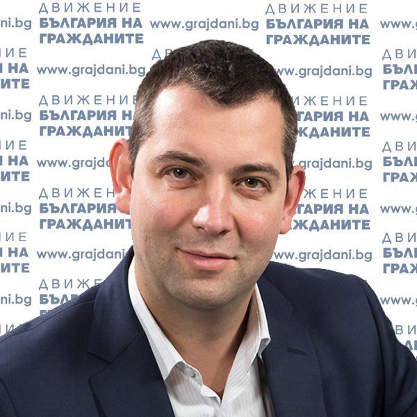ИС Димитър Делчев 600